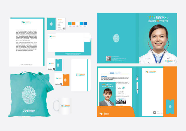 7+1  Portfolio Diabetes Branding VI Blue 01 768x543