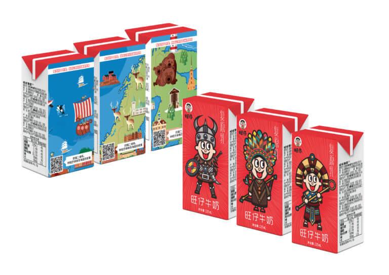 Wang Zai Milk  Portfolio Tetra Pak Packaging 768x543