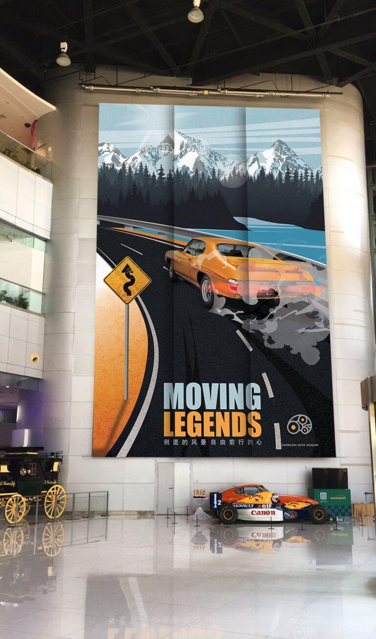 Shanghai Auto Museum Banner
