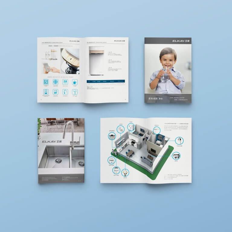 Elkay  Portfolio ELKAY brochure 768x768