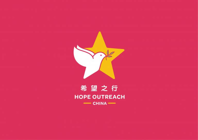 Hope Outreach  Portfolio hope outreach logo        1 768x543