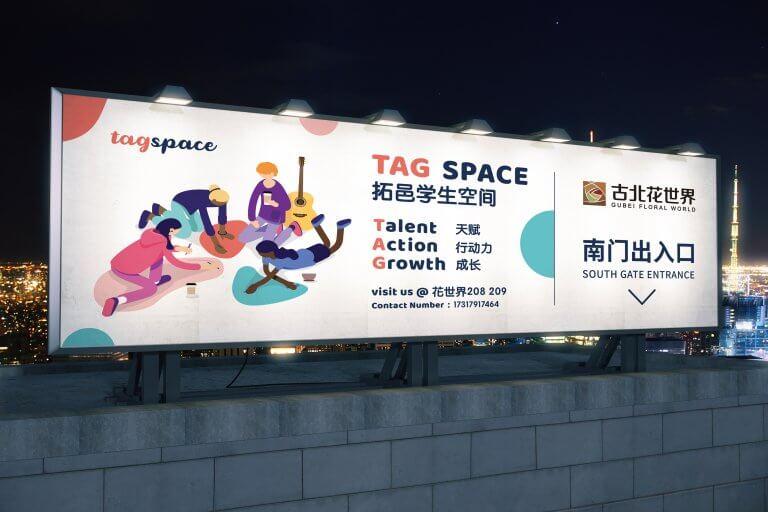tagspace  Portfolio TagSpace Billboard 768x512