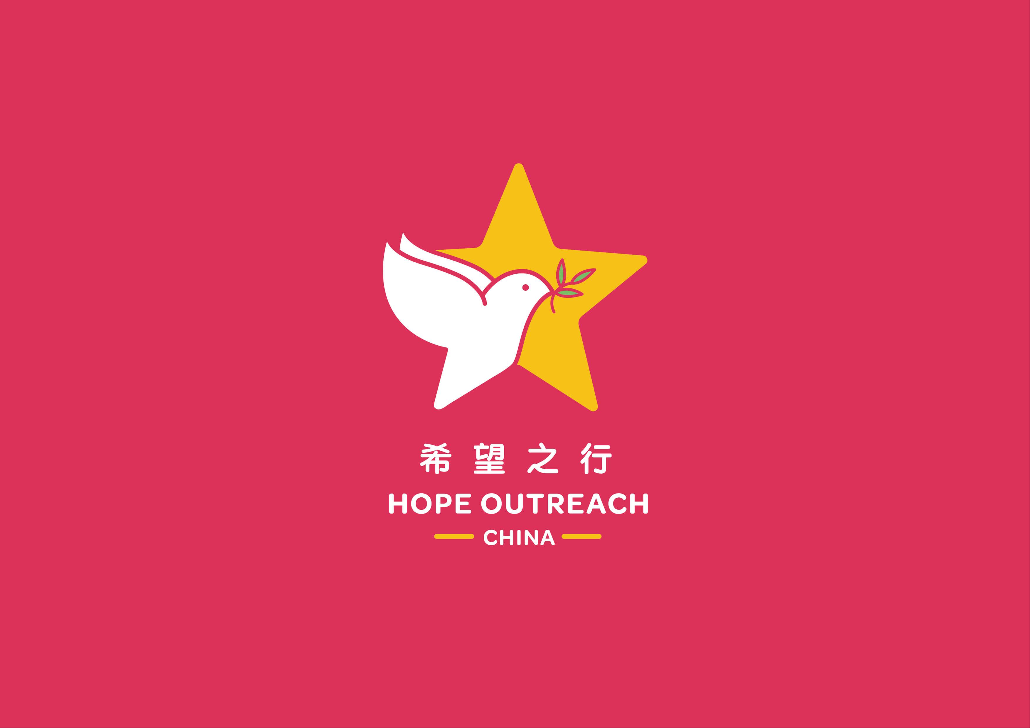 Hope Outreach